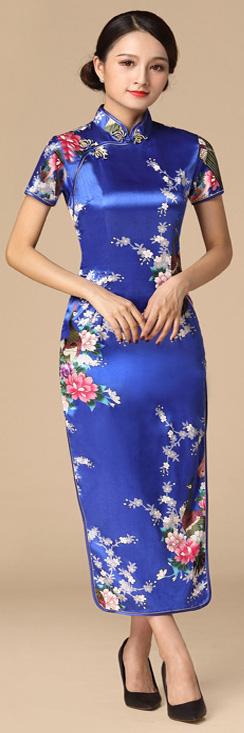 7Fairy ladies Classic Peacock Rose Navy Blue Chinese Long Dress Cheongsam Qipao Silky