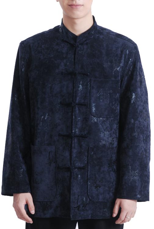 7Fairy Men's Dark Navy Cotton Mandarin Banboo Chinese Gong Fu Jacket Long Sleeve Top