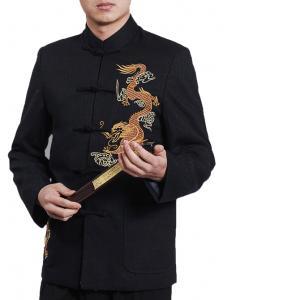 7Fairy Men's Dark Navy Mandarin Gold Dragon Embroidered Chinese Kung Fu Jacket Long Sleeve