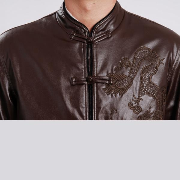 7Fairy Men's Dark Coffee Mandarin Leather Dragon Embroidered Chinese Martial Arts Jacket Long Sleeve