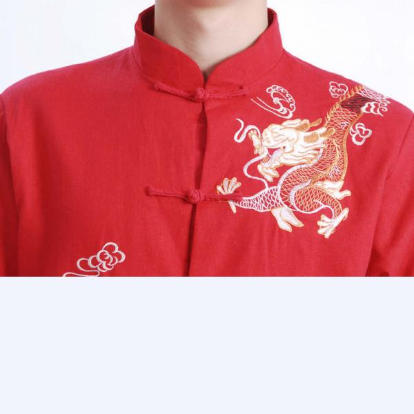 7Fairy Men's Red Flax Loose Dragon Embroidered Chinese Shaolin Kung Fu Jacket Long Sleeve