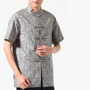 7Fairy Men's Dark Gray Cotton&Flax Classic Geometric Chinese Shaolin Kung Fu Shirt Short Sleeve