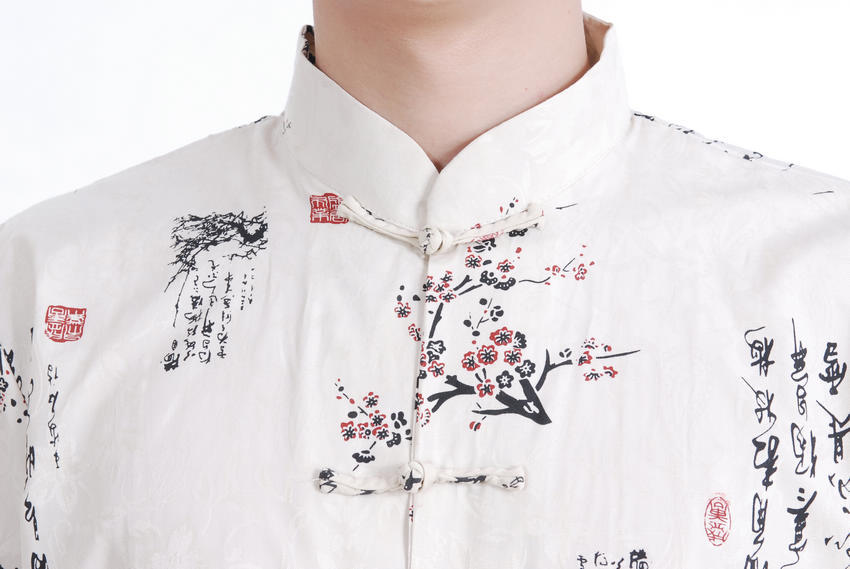 7Fairy Men's Beige 100% Cotton Casual Calligraphy Plum Blossom Chinese Kung Fu Shirt Short Sleeve