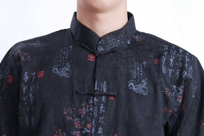 7Fairy Men's Black 100% Cotton Casual Calligraphy Plum Blossom Chinese Kung Fu Shirt Short Sleeve