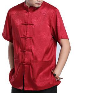 7Fairy Men's Burgundy Silky Loose Auspicious Chinese Tai Chi Gung Fu Shirt Pockets Short Sleeve