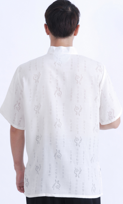 7Fairy Men's White Flax Casual Chic Calligraphy Chinese Shaolin Martial Arts Shirt Short Sleeve