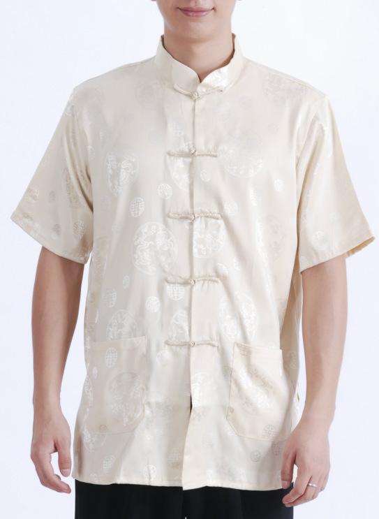7Fairy Men's Beige Silky Loose Auspicious Chinese Shaolin Tai Chi Shirt Short Sleeve