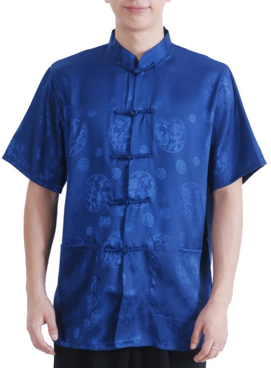 7Fairy Men's Navy Blue Silky Loose Auspicious Chinese Shaolin Tai Chi Shirt Short Sleeve