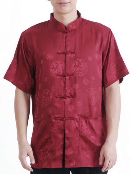 7Fairy Men's Burgundy Silky Loose Auspicious Chinese Shaolin Tai Chi Shirt Short Sleeve