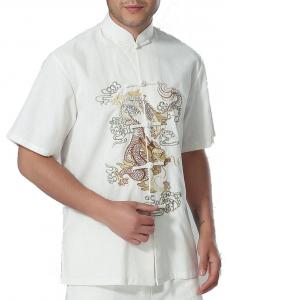 7Fairy Men's White Cotton&Flax Casual Dragon Embroidered Chinese Tai Chi Gung Fu Shirt Short Sleeve