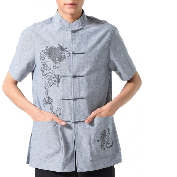 7Fairy Men's Light BLue Flax Classic Dragon Embroidered Chinese Martial Arts Shirt Short Sleeve
