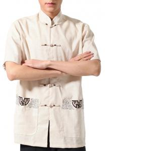 7Fairy Men's Beige Flax Classic Pockets Chinese Martial Arts Shirt Short Sleeve