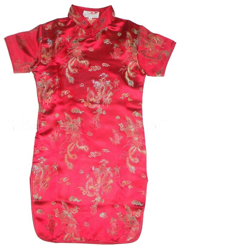 7Fairy Kids' Red Satin Traditional Dragon Chinese Dress Qipao Cheongsam