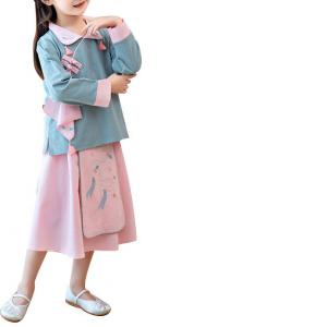 7Fairy Kids' Cute Blue&Pink Flax&Cotton Embroidered Chinese Dress Sets Cheongsam Qipao