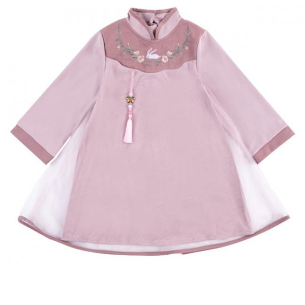 7Fairy Kids' Fancy Pink Han Dynasty Embroidered Chinese Dress Cheongsam Qipao Long Sleeve