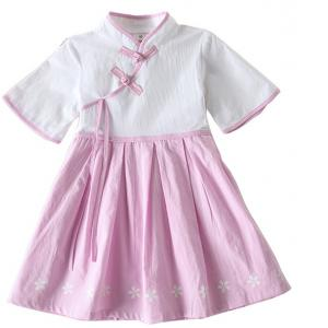 7Fairy Kids' Fancy White&Pink Flax&Cotton Han Dynasty Chinese Dress Sets Cheongsam Qipao