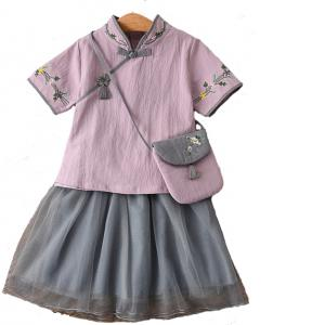 7Fairy Kids' Fancy Purple&Blue Flax&Cotton Han Dynasty Embroidered Chinese Dress Sets