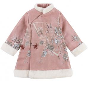 7Fairy Kids' Fancy Pink Winter Cotton Quilted Fan Embroidered Chinese Dress Cheongsam Qipao