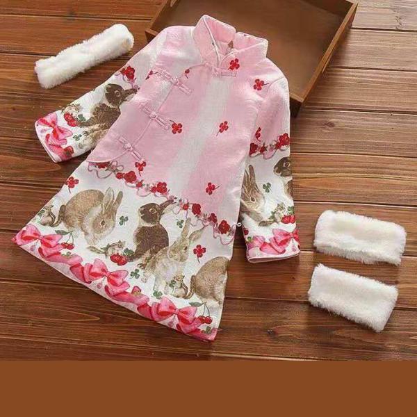 7Fairy Kids' Cute Pink Winter Cotton Quilted Rabbit Chinese Dress Cheongsam Qipao