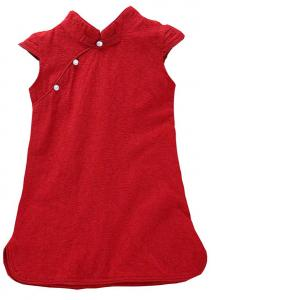 7Fairy Kids' Cute Red Cotton Chinese Dress Cheongsam Qipao Cap Sleeves