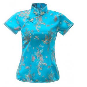 7Fairy Women's Traditional Turquoise Dragon Chinese Shirt Cheongsam Qipao Style