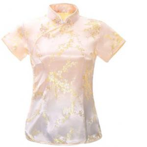 7Fairy Women's Traditional Light Yellow Flower Chinese Shirt Cheongsam Qipao Style